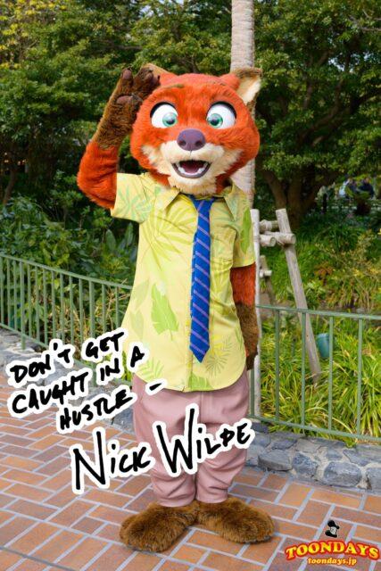 ニック・ワイルドのプロフィール