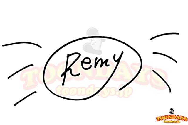レミーのサイン
