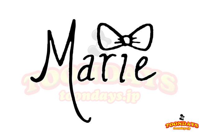 『おしゃれキャット』マリーのサイン