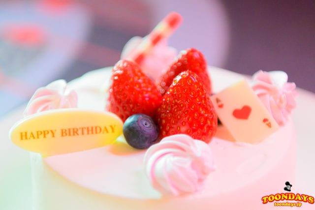 誕生日ケーキでのサプライズ