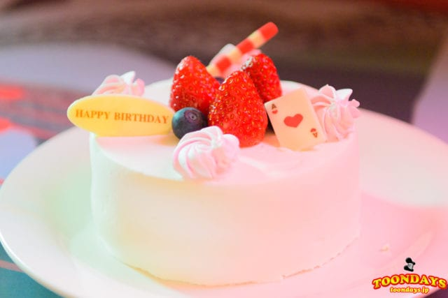 誕生日ケーキ仕様の『ハッピーアンバースデーケーキ』