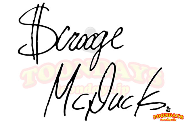 スクルージ・マクダックのサイン