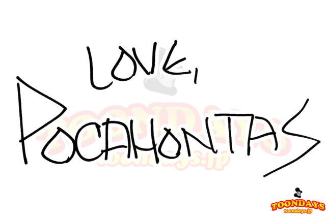 ポカホンタスのサイン