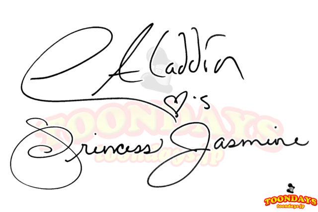 アラジン&ジャスミンのペアサイン