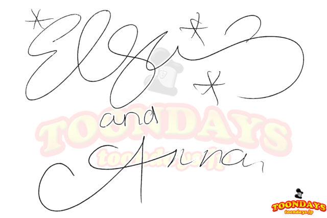 エルサとアナのサイン
