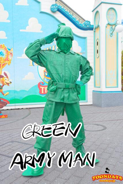 グリーンアーミーメンのプロフィール