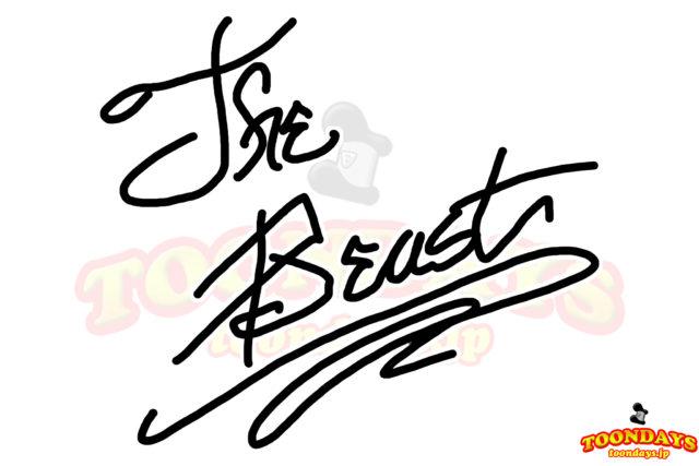 ビーストのサイン