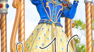 白雪姫– 会える方法は? ディズニーランド&シーのグリーティング場所やショーパレ・プロフィール総まとめ