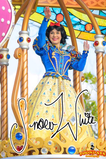 白雪姫のプロフィール