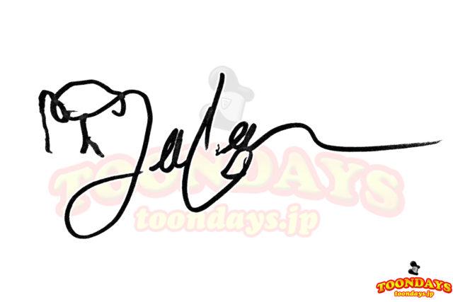 ジャファーのサイン