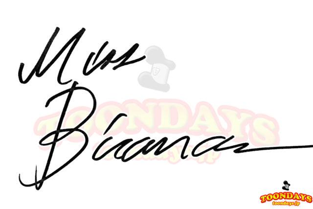 ビアンカのサイン