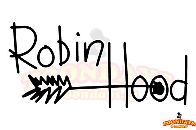 ロビンフッドのサイン
