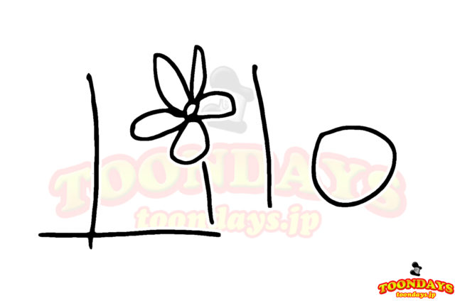 リロのサイン